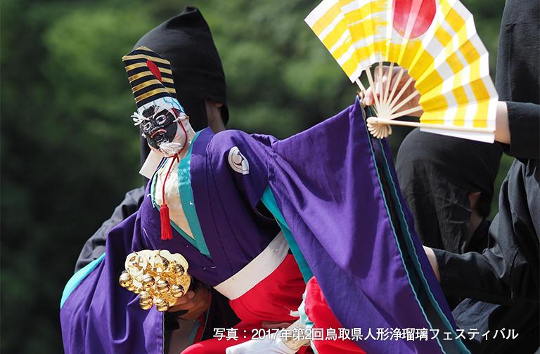 9月8日 伝統芸能に出逢う、フェス開催